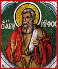 St. Rufus