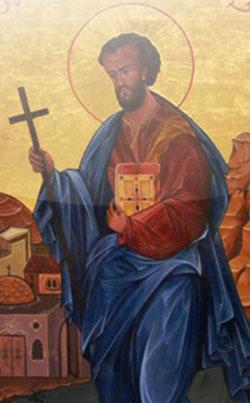 St. Addal