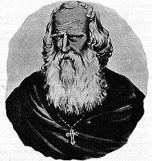 St. Nerses the Great