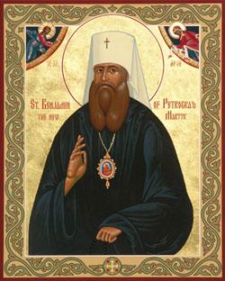 St. Benjamin